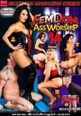 Femdom Ass Worship #14