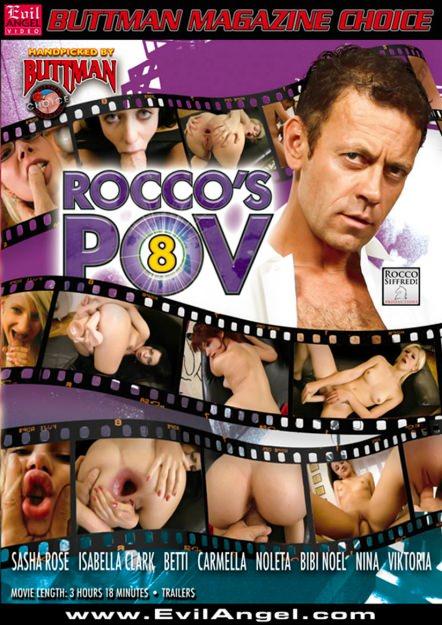 Rocco's POV #08 Dvd Cover