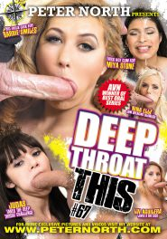 Deep Throat This #67 DVD Cover
