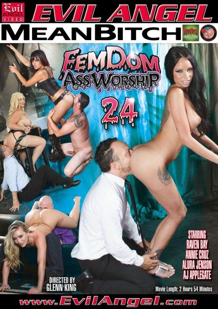 911 erotic club