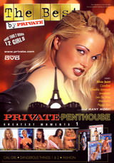 Private Penthouse Greatest Moments #01 DVD Cover
