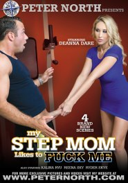 My Step Mom Likes To Fuck Me DVD Cover