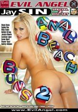 Anal Beach Buns #02