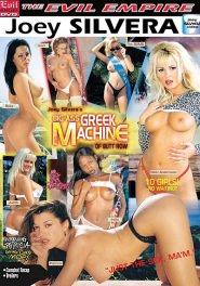 Big-Ass Greek Machine On Butt Row DVD