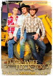 Wanna Fuck My Wife Gotta Fuck Me Too #07 DVD Cover