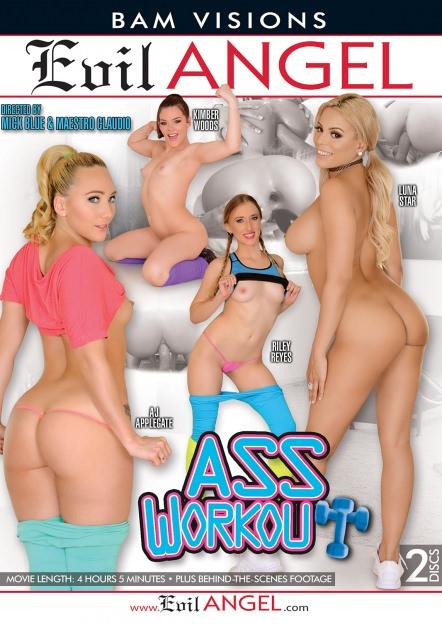 Ass Workout