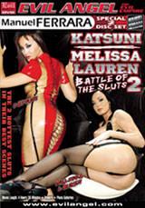 Katsuni-Melissa Lauren - Battle of the Sluts #02