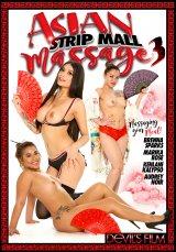 Asian Strip Mall Massage #03