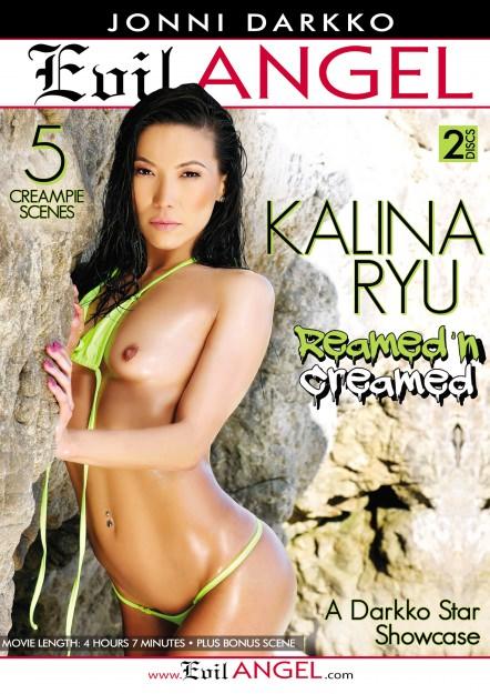 Kalina Ryu Reamed 'n Creamed DVD Cover